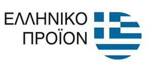 elliniko_proion
